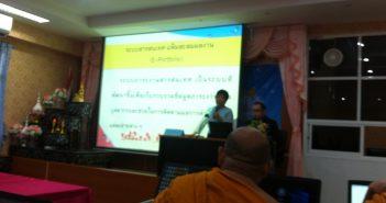 KM Seminar 2