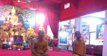 Meditation Practice