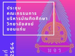 190725641148