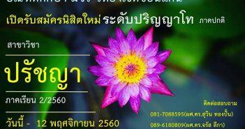 admid_philo60a
