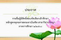 list_name60