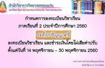 23364913_1648032441884520_1055862663_n
