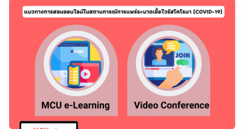 learningonline