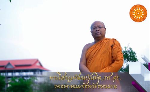 pon_songkan63